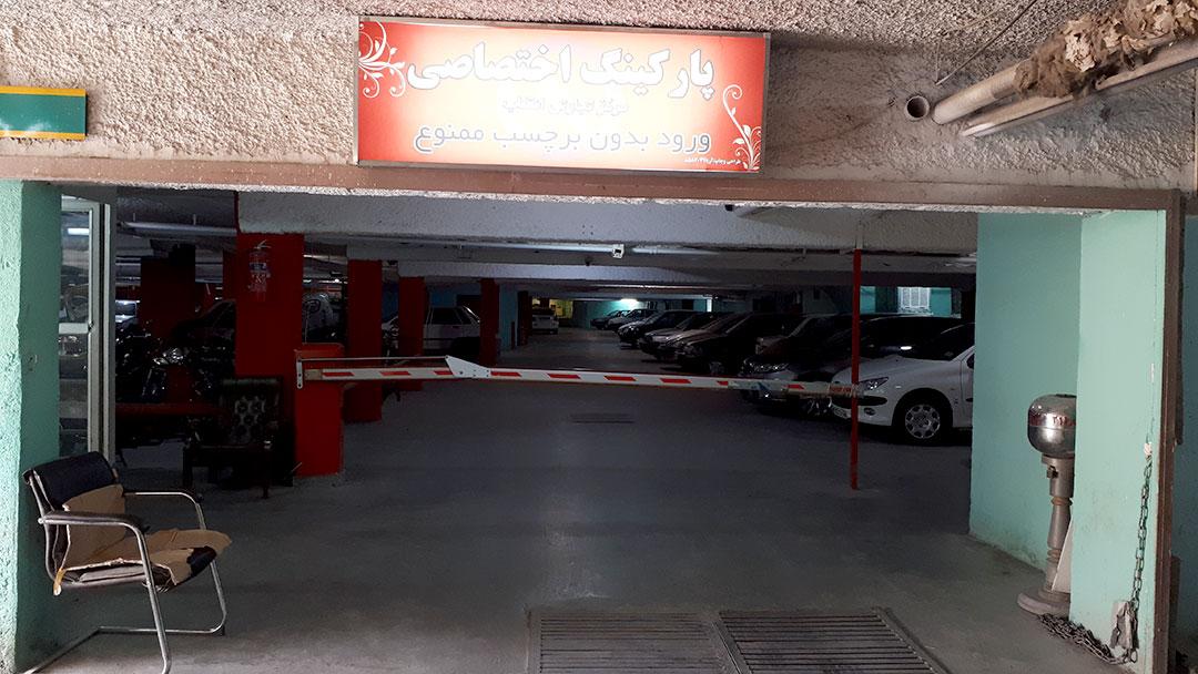 سامانه مدیریت پارکینگ بهسان اجرا شده در پارکینگ مجتمع تجاری انقلاب