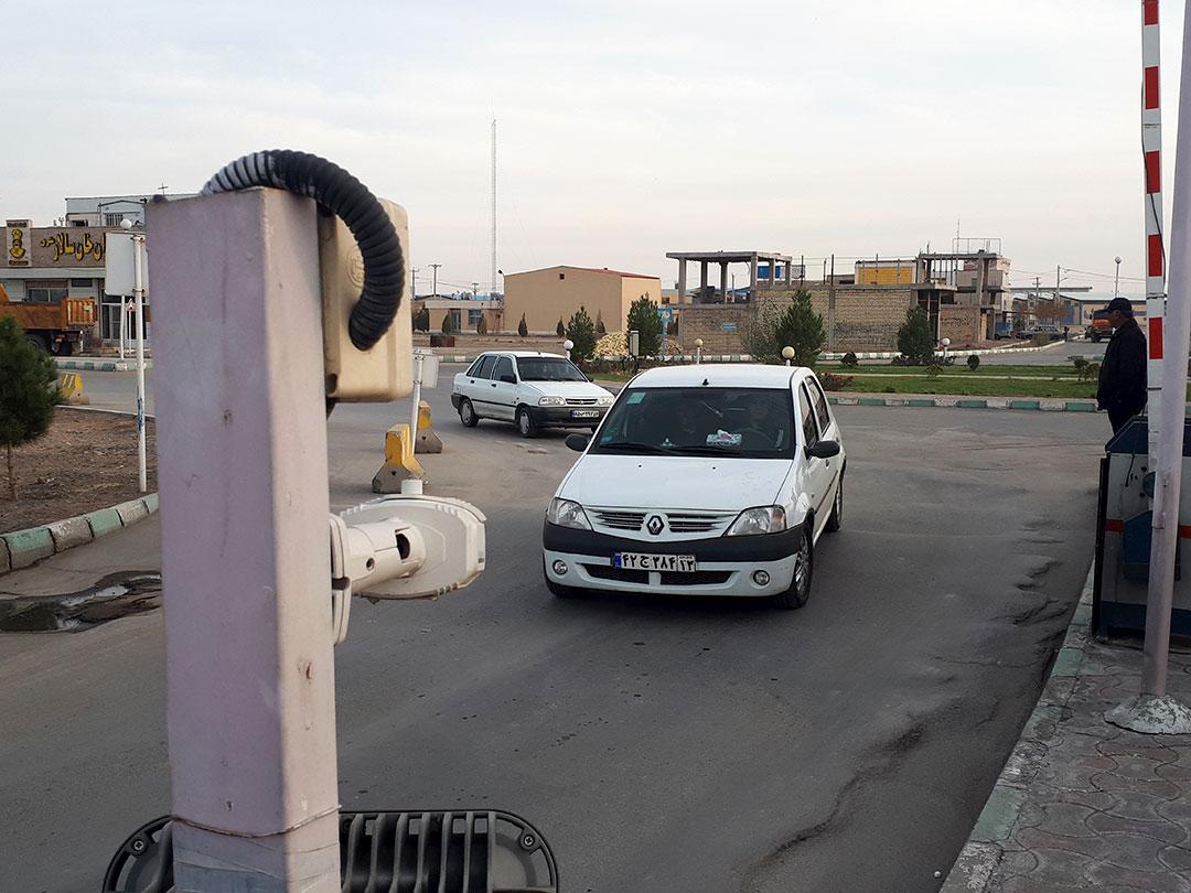 سامانه مدیریت پارکینگ در شهرک صنعتی سجزی