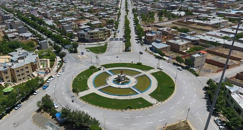 شهرداری چرمهین