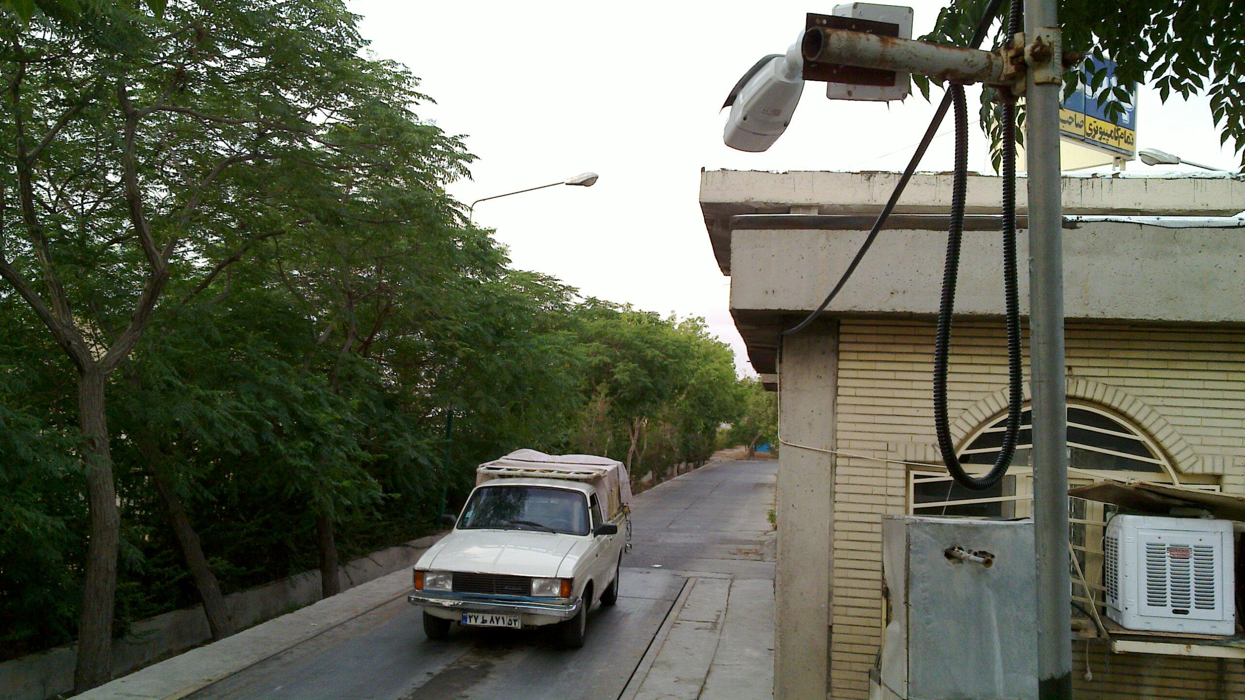 میدان میوه و تره بار اصفهان