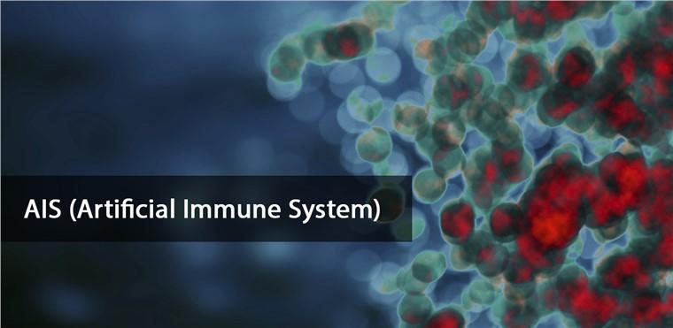 سیستم ایمنی مصنوعی (Artificial Immune System)