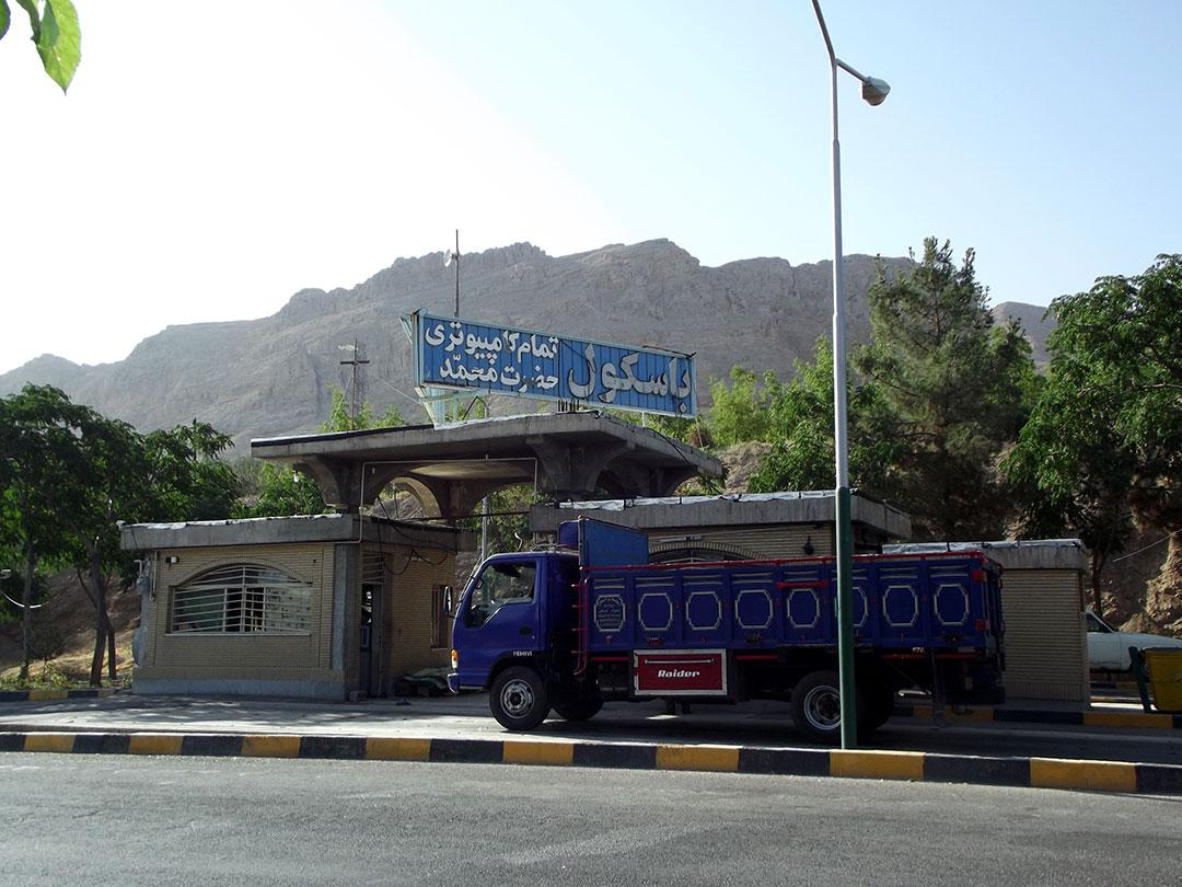 پیاده سازی و اجرای نسخه سفارشی نرم افزار بهسان توزین در 7 باسکول میدان مرکزی میوه و تره بار اصفهان