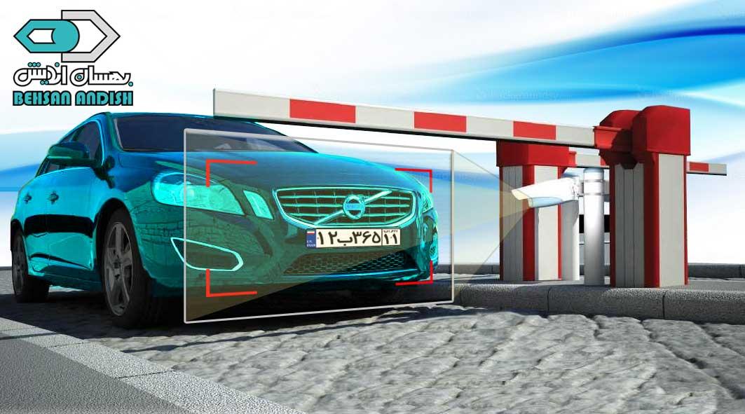 سامانه کنترل تردد خودرو - پلاک خوان