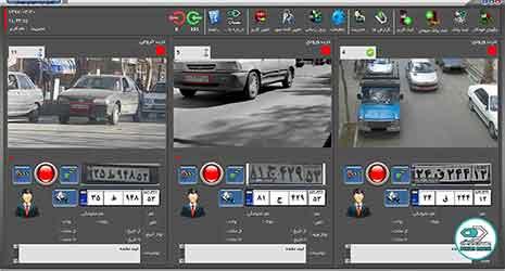صفحه اصلی نرم افزار کنترل تردد بهسان با 3 دوربین - پلاک خوان